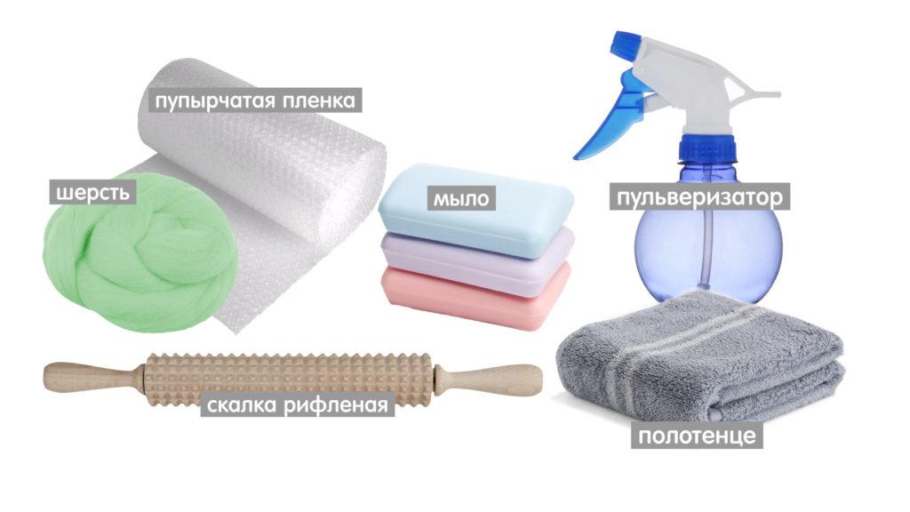Инструменты для мокрого валяния - общая картинка